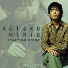 kotaro oshio: Starting Point