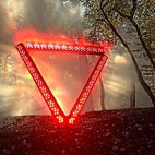 enter shikari: A Flash Flood Of Colour