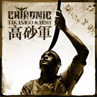 Chthonic: Takasago Army