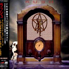 rush: The Spirit Of Radio: Greatest Hits 1974-1987