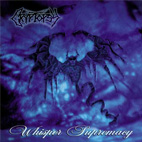 cryptopsy: Whisper Supremacy