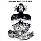 flower travellin band: Satori