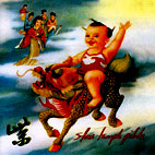 stone temple pilots: Purple