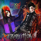 blood on the dance floor: Evolution