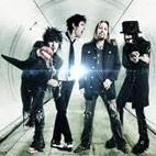 Farewell Motley Crue Tour Might Be A Reality Soon