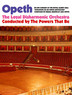 In Live Concert At The Royal Albert Hall [DVD]