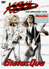 XS All Areas [DVD]