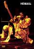 Band Of Gypsies [DVD]