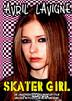 Skater Girl [DVD]