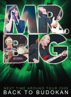 Mr. Big: Back To Budokan [DVD]