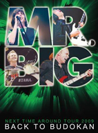 Back To Budokan [DVD]