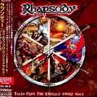 Rhapsody: Tales From The Emerald Sword Saga: Best Of