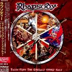 Rhapsody: Tales From The Emerald Sword Saga: Best Of