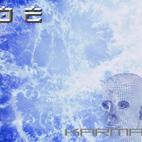 The Omega Experiment: Karma EP