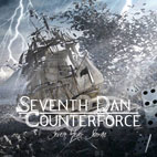 Seventh Dan Counterforce: Seven Year Storm [EP]