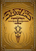Farewell I Tour - Live From Melbourne [DVD]