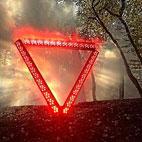 Enter Shikari: A Flash Flood Of Colour