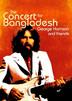 The Concert For Bangladesh [DVD]