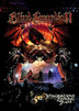Imaginations Through The Looking Glass [DVD]