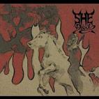 She Devil: The Supernatural Kind [EP]