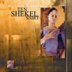 Ten Shekel Shirt: Much