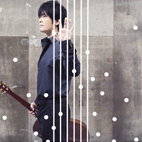 Kotaro Oshio: 10th Anniversary Best