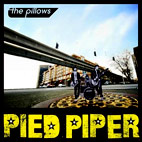 Pillows: Pied Piper