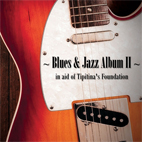 Blues & Jazz Album II