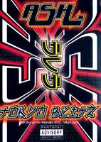 Ash: Tokyo Blitz [DVD]