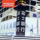 Mogwai: Young Team
