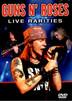 Live Rarities [DVD]