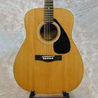 Yamaha: FG335 II