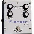 Biyang: FL-8 Flanger