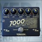 Yerasov: 7000 Volt