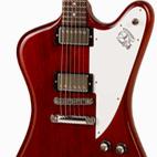Gibson: Firebird Studio