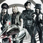 Motley Crue's Farewell Song to Appear on New Greatest Hits Package