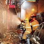 233 Die In Pyro Fire At Gig