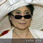 Yoko Ono Denies She's Suing Lennon