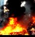 10 Infamous Concert Riots